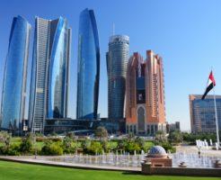 アラブ首長国連邦への駐在員を募集する求人情報