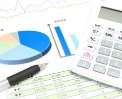 デロイトトーマツ税理士法人の中途採用事情