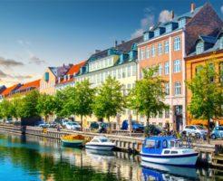 デンマーク大使館の求人情報
