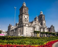 メキシコ大使館の求人情報
