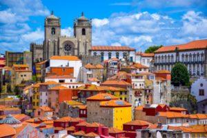 ポルトガル大使館の求人情報