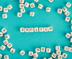 薬剤師に最適な英会話の勉強法